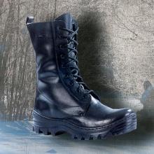 Ботинки Бутекс АВИАТОР 79 зимние