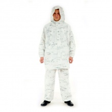 Маскировочный костюм MULTICAM ALPINE зимний