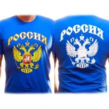Футболка Россия двуглавый орел синяя