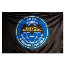 Флаг Военная разведка РФ